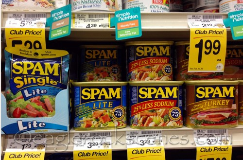 Supposedly healthier SPAM